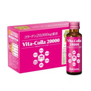 vitacolla20000_7