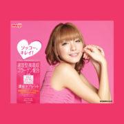meiji_collagen_beauty_tablets1