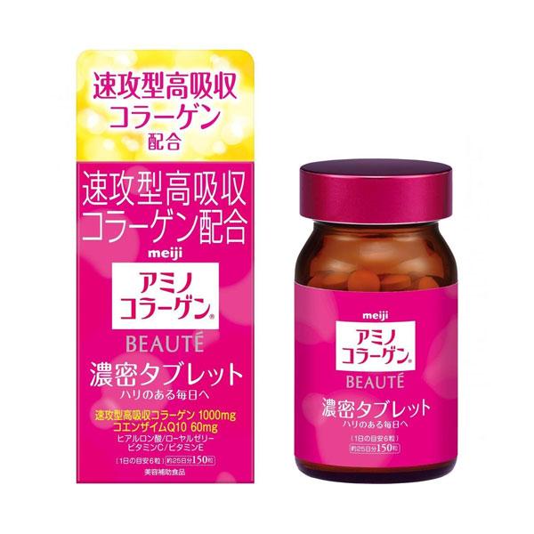 коллаген в капсулах meiji collagen beauty tablets4