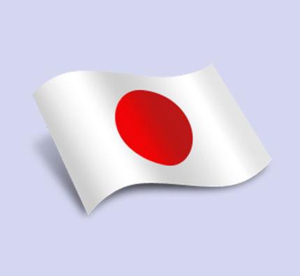 Японский коллаген, коллаген из Японии