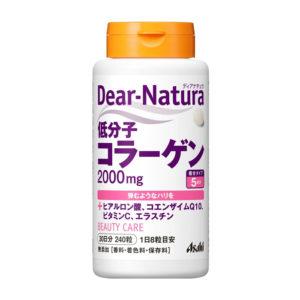 Asahi-dear-natura-collagen